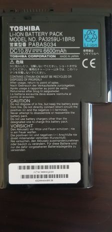 Bateria Toshiba PA3259U PABAS034 10.8 V 6600mAh