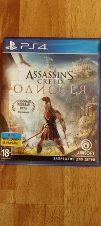 Игры PS4 Assassin's Creed Odyssey