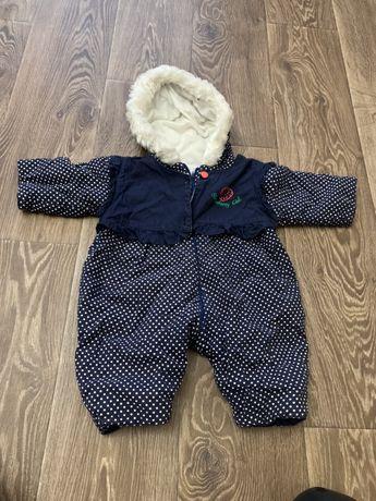 Детский зимний комбинезон унисекс
