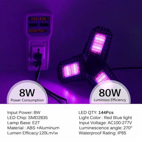 80 Вт Фитолампа полный спектр E27/фитосветильник/лампа для растений