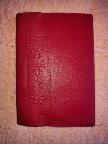 Красная советская записная телефонная книга 10 см на 14 см чистый