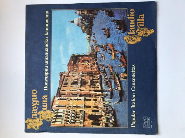 Popular Italian Canzonettas winyl vinyl