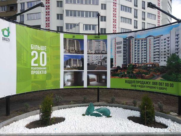 Нова квартира, 45м2, центр Канева