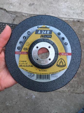 Зачистные диски по металу, диски для болгарки 150 Kronenflex