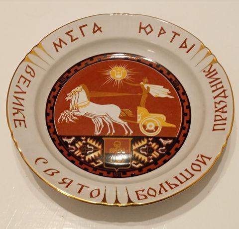 Stary porcelanowy talerz ozdobny