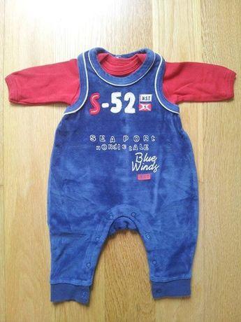 Conjunto Body My Cookie Baby + Babygrow PreNatal Tam: 1-3 meses