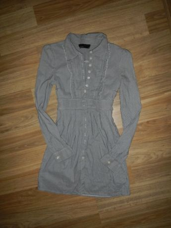 Firmowa koszula damska S z zabotem w paski tunika