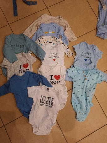 Paka zestaw niemowlęcy chłopięcy