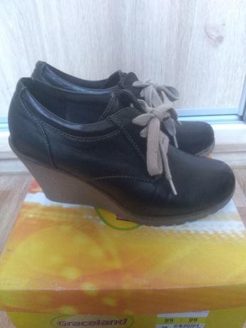 Buty czarne rozmiar 38