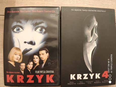 Pakiet Krzyk 1+4. Filmy. DVD. Wyprzedaż kolekcji.