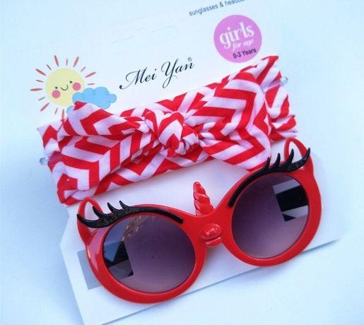 Детские стильные очки с повязкой на 1-4 года