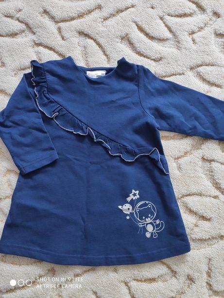 Плаття-туніка+блуза