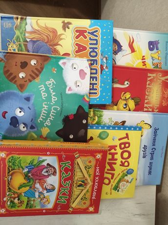 Книги дитячі різні, б/в