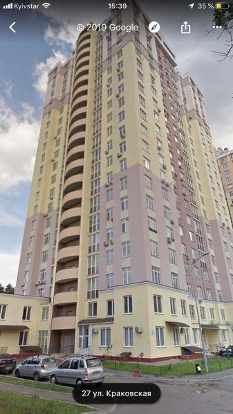 Свободна!Аренда 2-х квартира посуточно  пешком МЕТРО Черниговская МВЦ