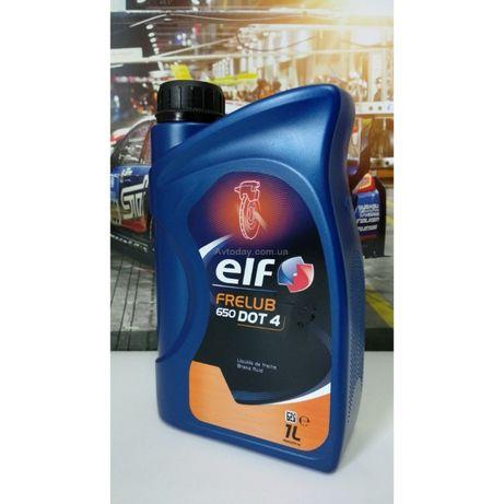 Тормозная жидкость ELF Frelub 650 DOT 4, Castrol Brake Fluid DOT4