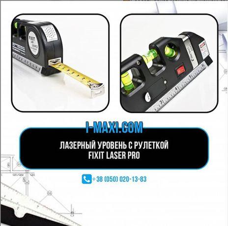 Лазерный уровень с рулеткой FIXIT LASER PRO 3 нивелир 3 в 1
