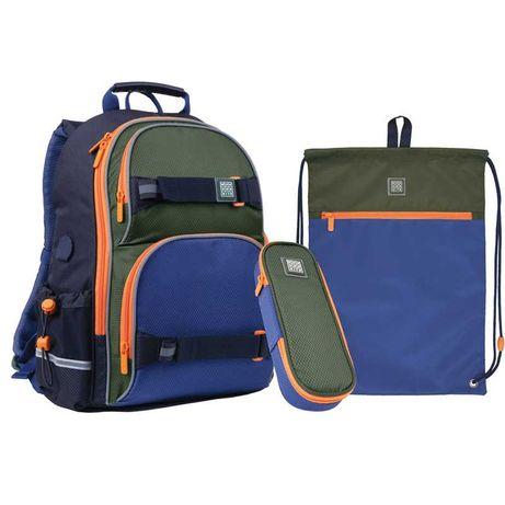 Школьный набор рюкзак + пенал + сумка Wonder Kite WK21-702M-2
