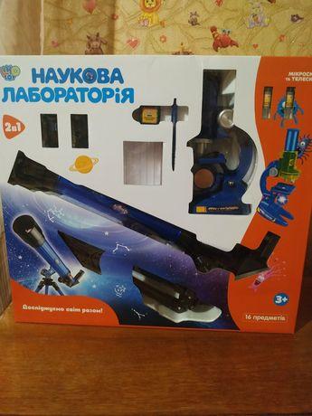 Телескоп. Мікроскоп.