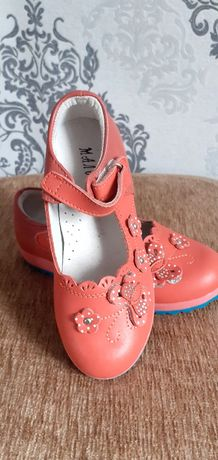 Дитячий одяг і взуття