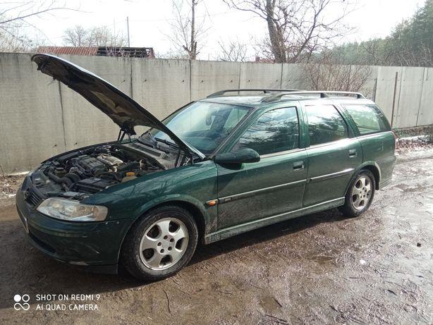 Продам автомобиль в рабочем состоянии для своих лет