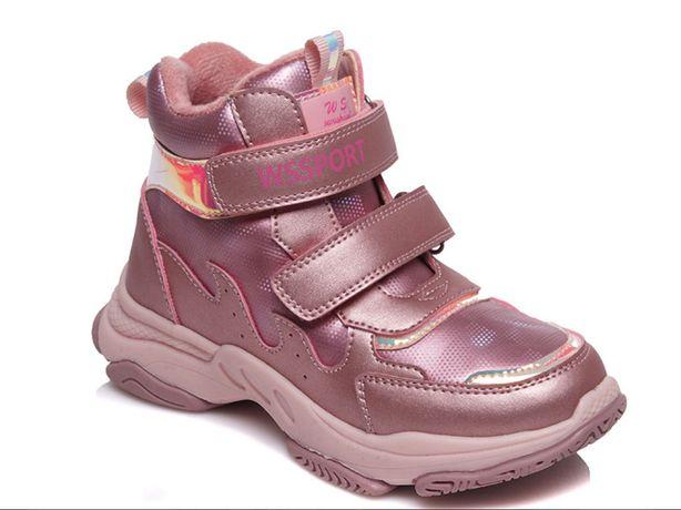 Ботинки для девочки розовые Weestep 27 28 29 30 31 32 размер осень