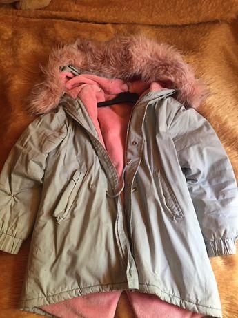 Женская Зимняя куртка /пуховик