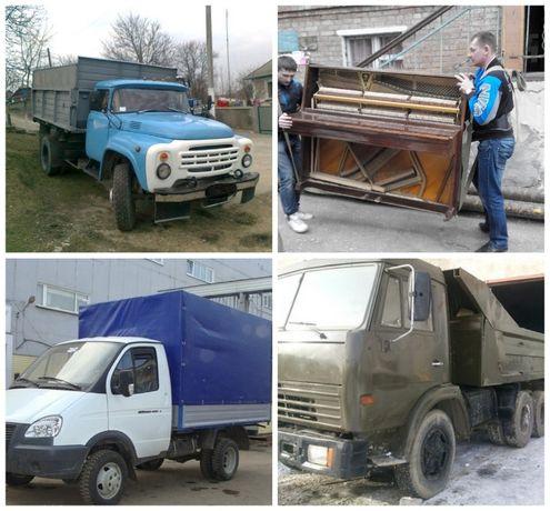 Перевозим мебель грузоперевозки грузчики вывоз мусора самосвал доставк