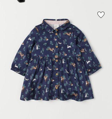 Sukienka 68 HM leśny print - wyprawka dla dziewczynki