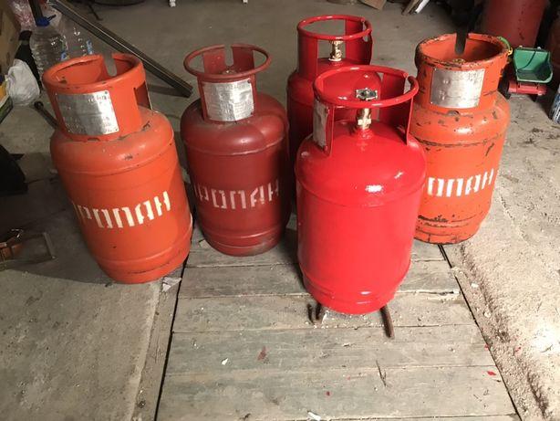 Баллон газовый 27 литров СССР