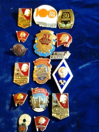 Награда знак значок в коллекцию.