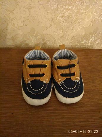 Пинетки кроссовочки маленькому стиляге 9,5 см
