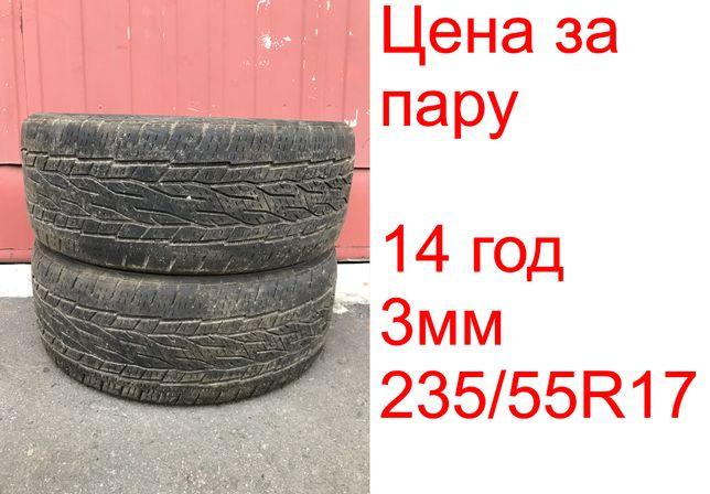 3мм 235/55R17 Continental CantiCrossContact LX2 пара шин
