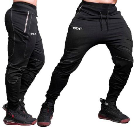 Спортивные зауженные штаны Body Engineers Yurei. GEHT.