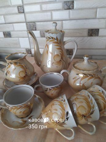 Чайні, кофейні сервізи, чашки