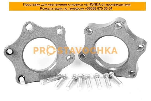 Проставки для увеличения клиренса Honda CR-V1, CR-V2, CR-V3, CR-V4