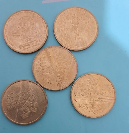 Коллекционные монеты 1 гривна