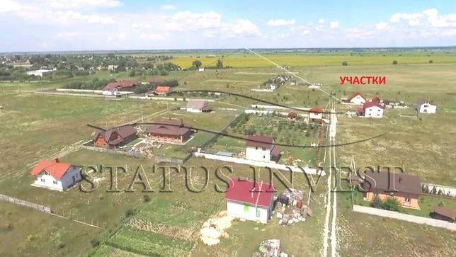 Иванков участок 10 соток 3500 у.е.