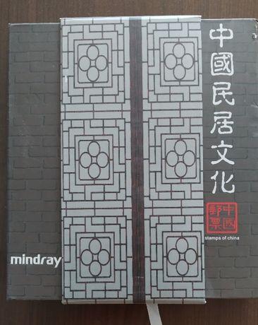 Znaczki chińskie, klaser, album.