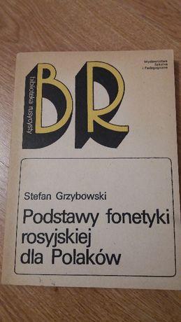 """książka """"Podstawy fonetyki rosyjskiej dla Polaków"""" Stefan Grzybowski"""