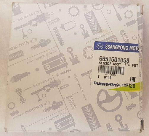 Нерабочий! Датчик температуры отработавших газов Ssang Yong 6651501058