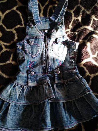 Модная джинсовая юбка сарафан