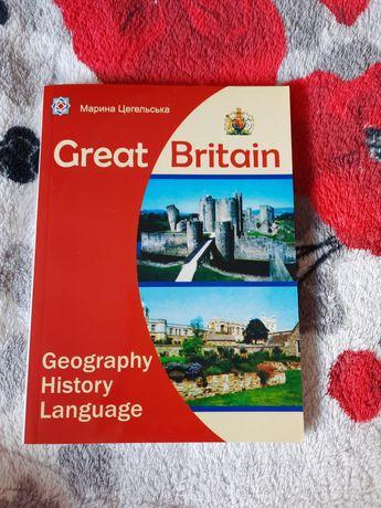 Great Britain М.Цегельська