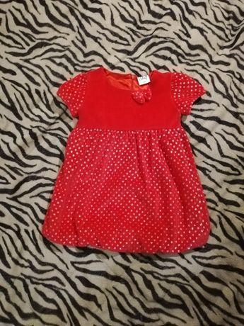 Красное велюровое платье 92см