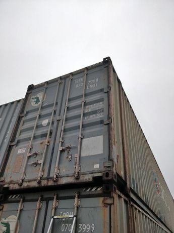 Продам морские контейнеры 45 футов High Cube б\у 85.9 куб