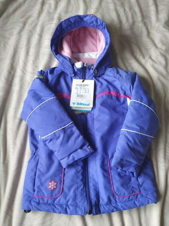 Nowa kurtka narciarska BRUGI 104/110