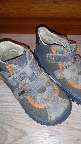 Buty chlopiece skorzane rozm.23