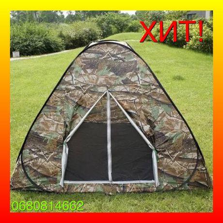 Автоматическая палатка 3х и 4х местная 4х сезонная водонепроницаемая