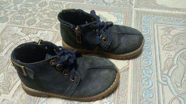 Ботинки демисезонные, для мальчика или девочки, 24 размер