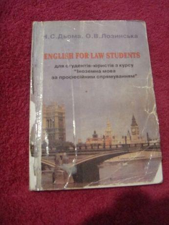 Навчальний посібник англійської мови