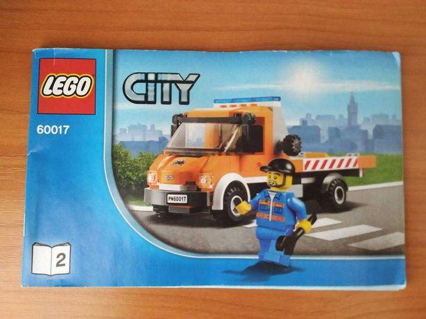Продам LEGO City 60017 - Эвакуатор